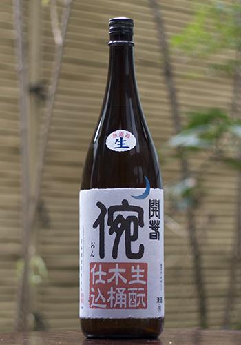 【30BY新酒】開春(かいしゅん) イ宛(おん) 無濾過生原酒 生もと木桶仕込 1800ml