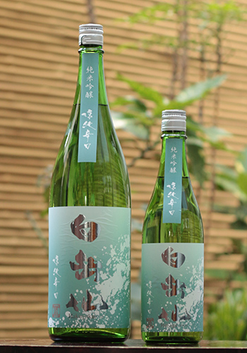 白岳仙(はくがくせん) 涼純辛口 純米吟醸 1800ml