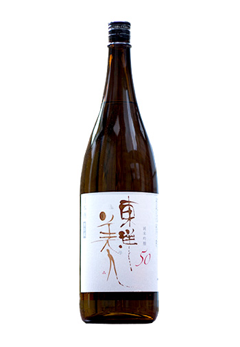 ◆SAKE COMPETITION 2018◆東洋美人(とうようびじん) 純米吟醸 50 1800ml