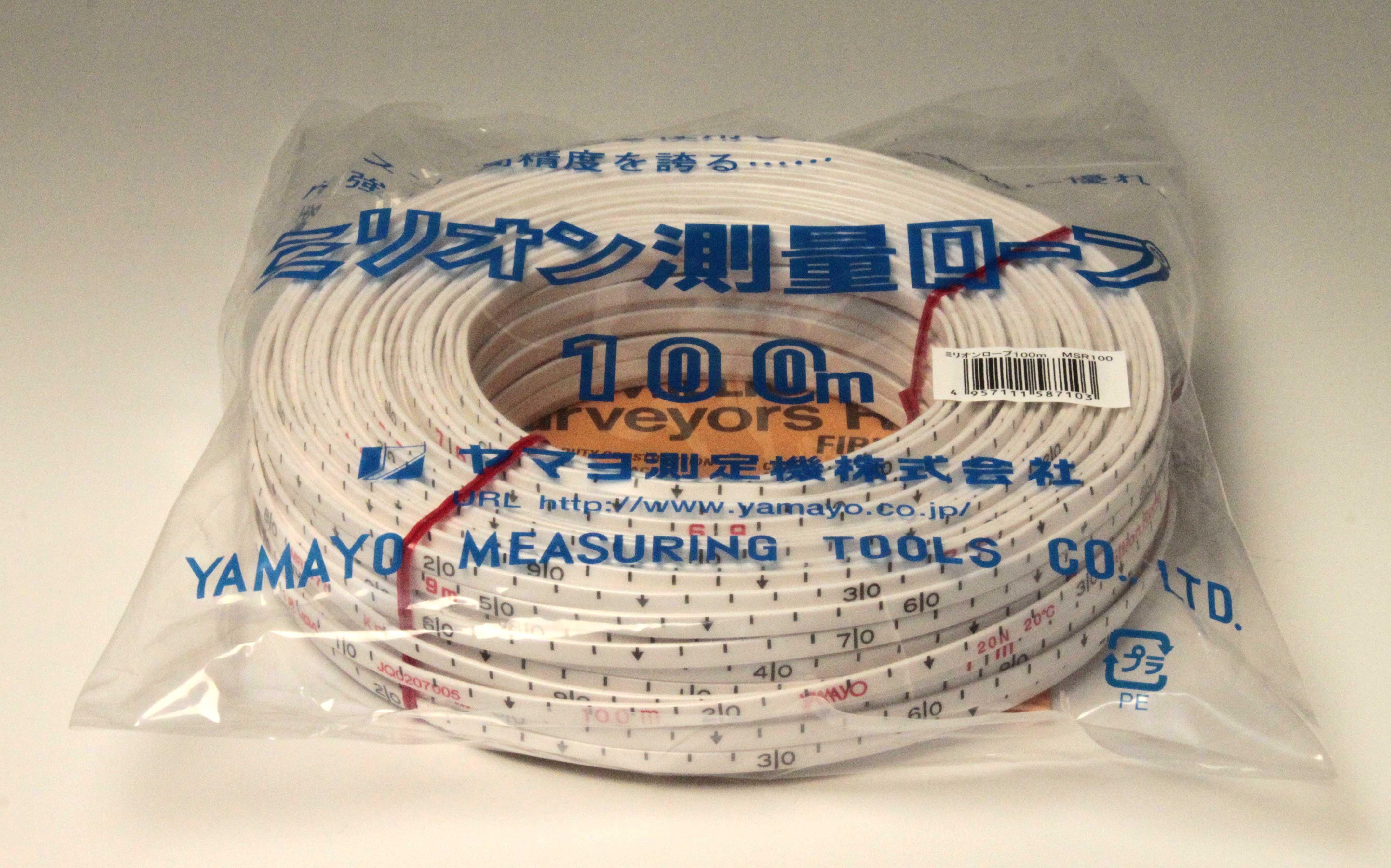 ミリオン測量ロープ100m