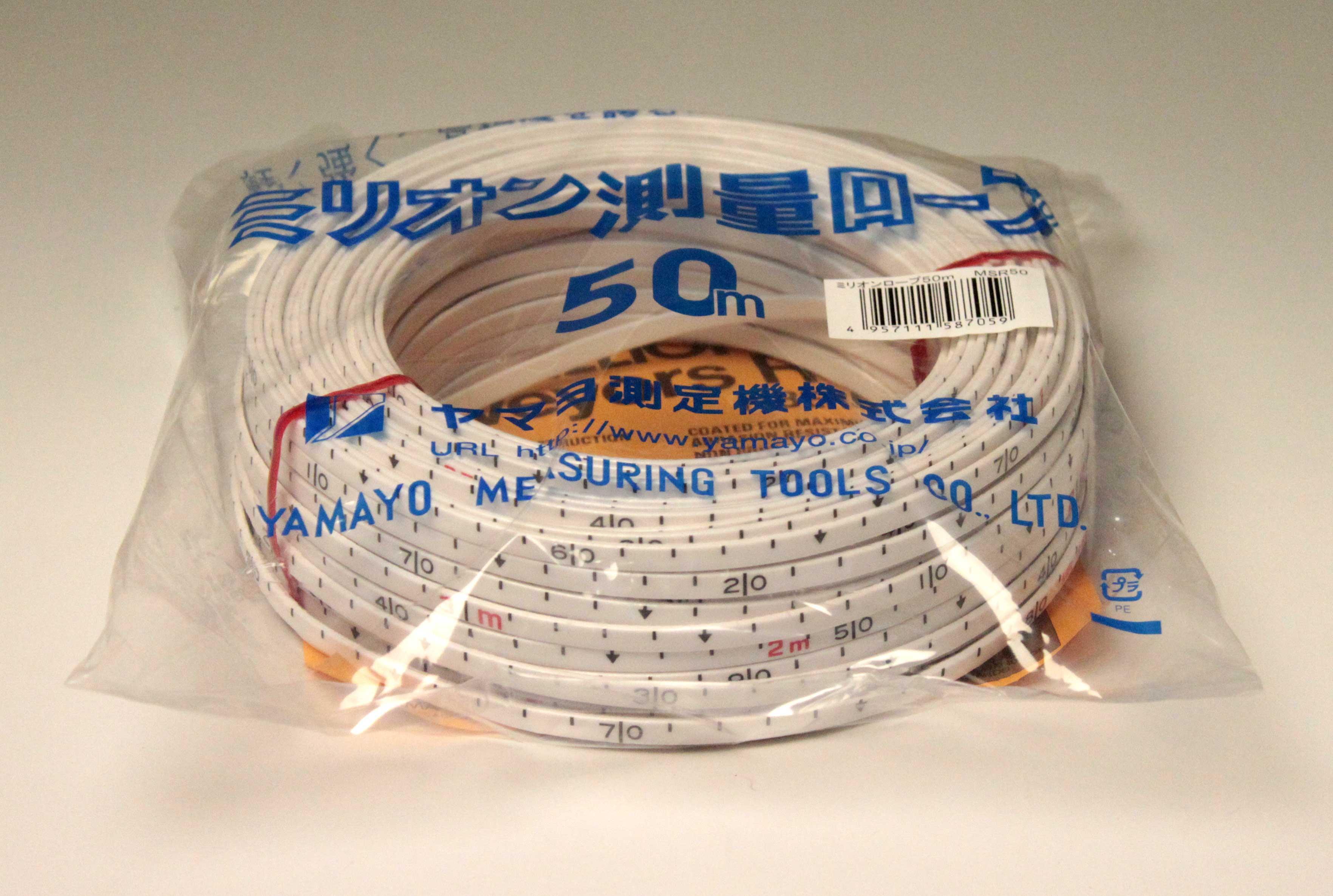 ミリオン測量ロープ50m