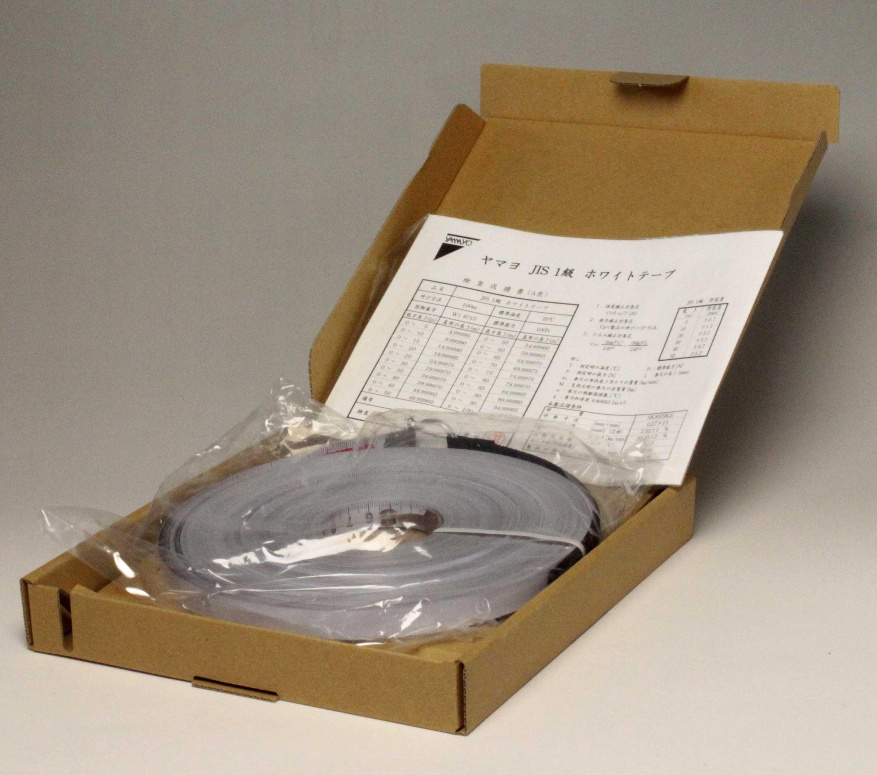ホワイト13mm交換用テープ100m