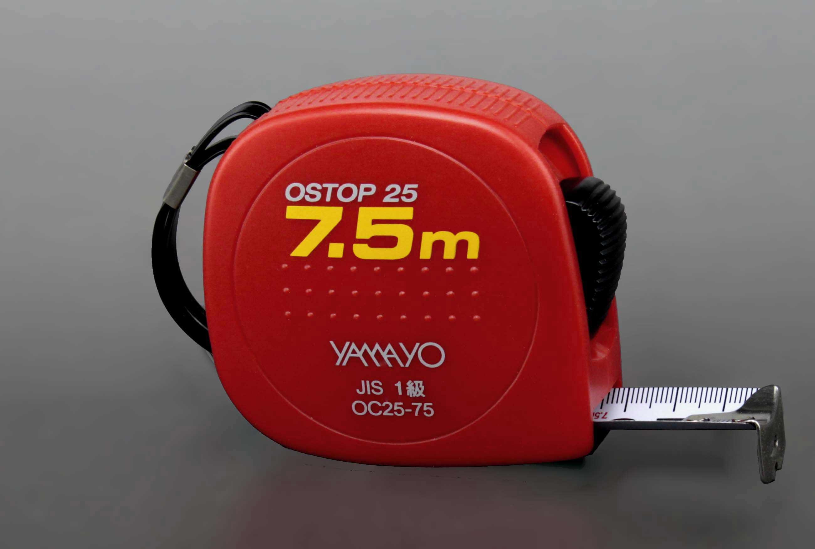 OC25-75