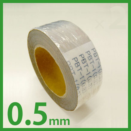 プロ仕様の強力防音!オンシャット鉛テープ【0.5mm×40mm×10m】送料無料