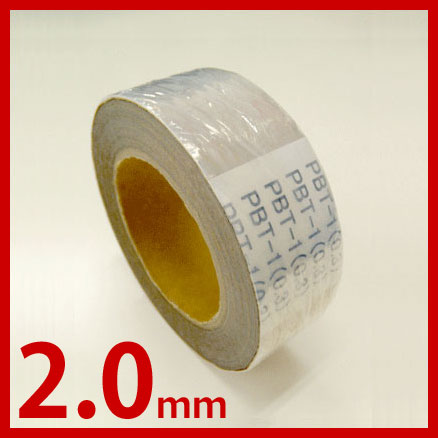 プロ仕様の強力防音!オンシャット鉛テープ【2.0mm×40mm×5m】送料無料