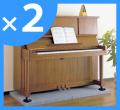 【お得な2枚セット!】「ピアノ防振ベース」 送料込み