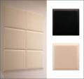 オトピタ01(4枚セット) 高級音調吸音材 [厚43mm×455mm×455mm] <ブラック/ベージュ> 壁に掛けるだけ♪