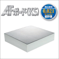 AFボード(KS)