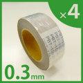 【4本セット】オンシャット鉛テープ【0.3mm×40mm×10m】送料無料
