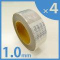 【4本セット】オンシャット鉛テープ【1.0mm×40mm×5m】送料無料