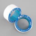 気密防湿シート・テープ・コンセントボックスカバー