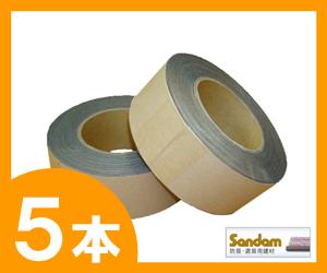 【お得な5本セット!】「サンダム遮音テープ」(送料無料)