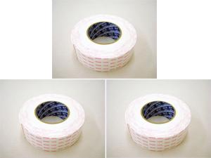 【3本セット】「強力両面ボンドテープ」 50mm幅×10M 【送料無料】