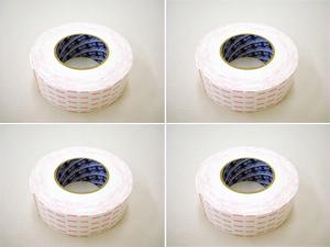 【4本セット】「強力両面ボンドテープ」 50mm幅×10M 【送料無料】