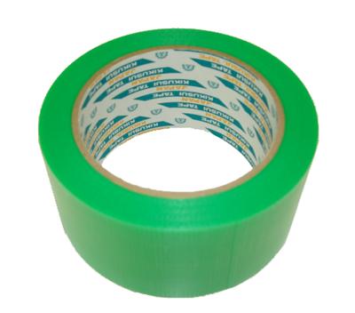 「養生テープ」50mm×25M