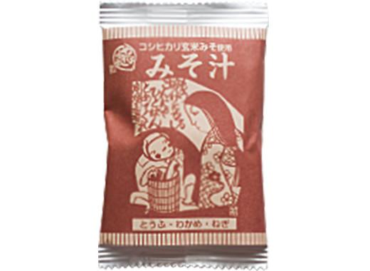 フリーズドライみそ汁 コシヒカリ玄米味噌 10個セット