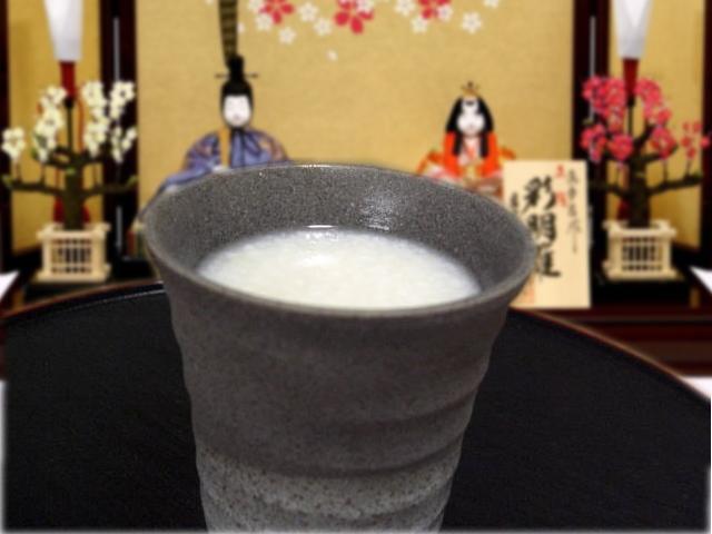 甘酒-ひな祭り