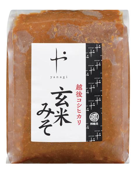 玄米みそ1kg袋