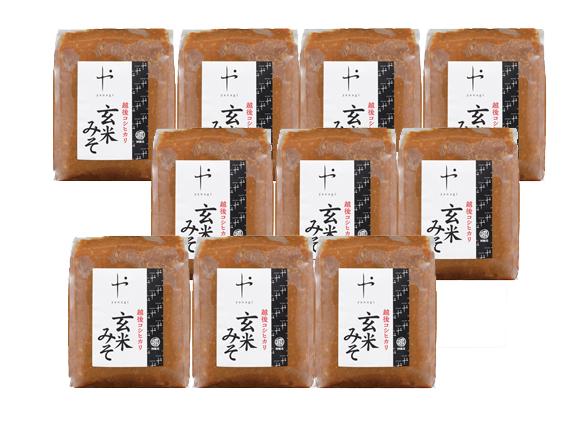 玄米みそ10袋