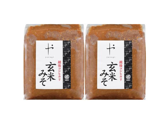 玄米みそ2袋