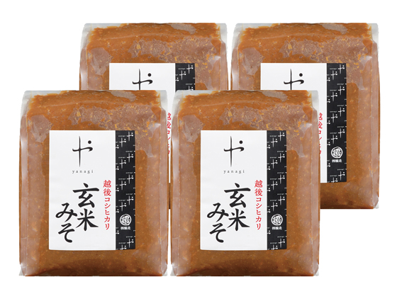玄米みそ4袋