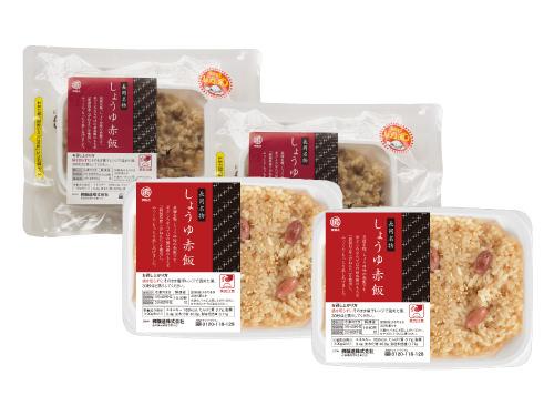 しょうゆ赤飯・五目赤飯セット