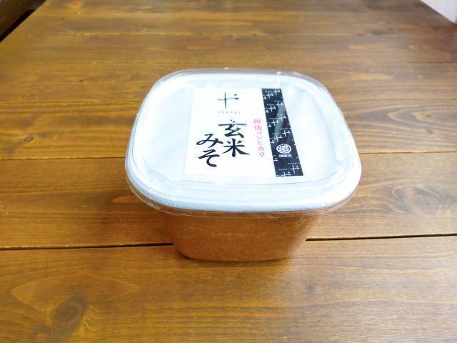 コシヒカリ玄米みそ 1kgカップ入り