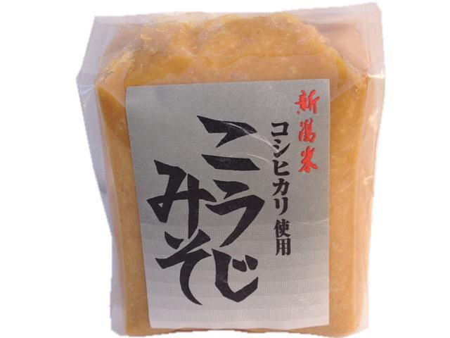 コシヒカリ使用こうじ味噌 500g