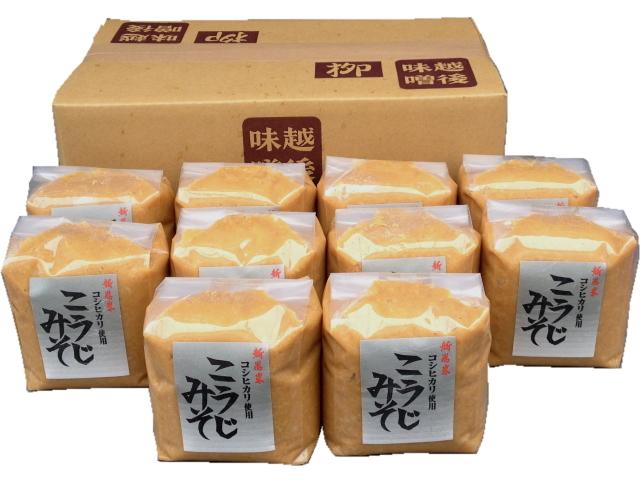 コシヒカリ使用こうじ味噌