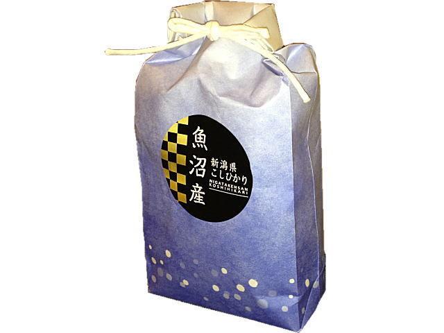 魚沼産コシヒカリ450g 青