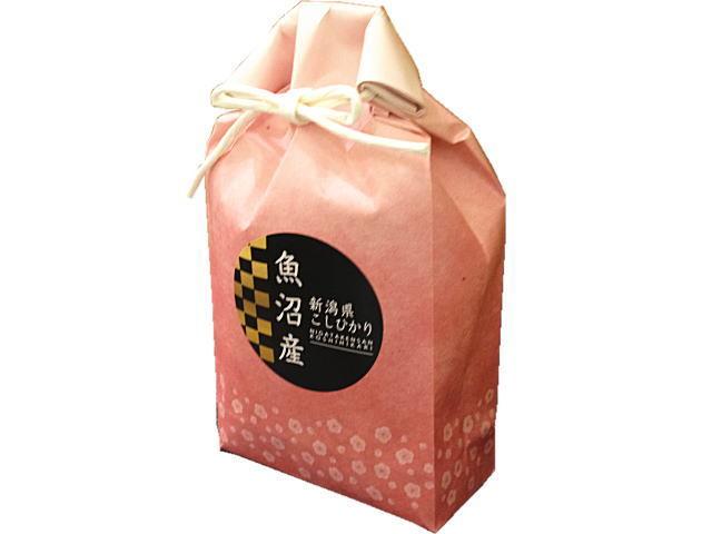魚沼産コシヒカリ450g ピンク