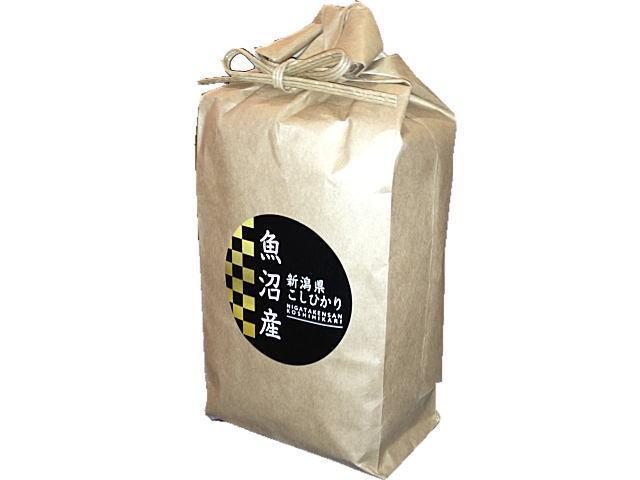 魚沼産コシヒカリ450g 茶
