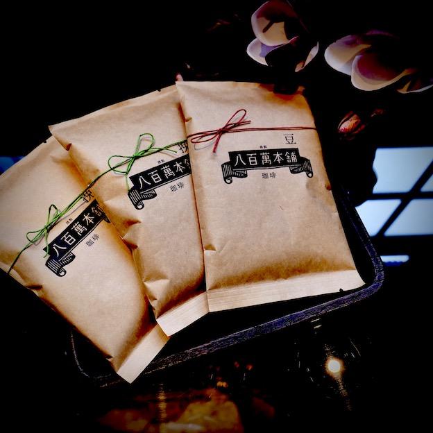 コーヒー 八百萬本舗