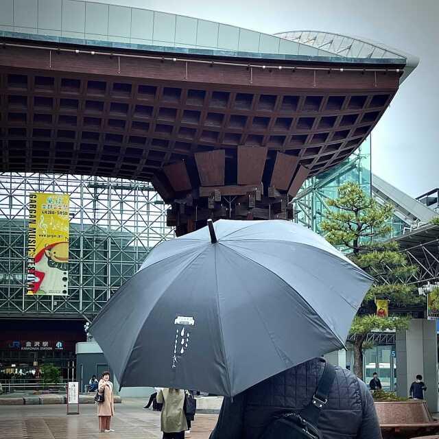 雨ことばの雨傘