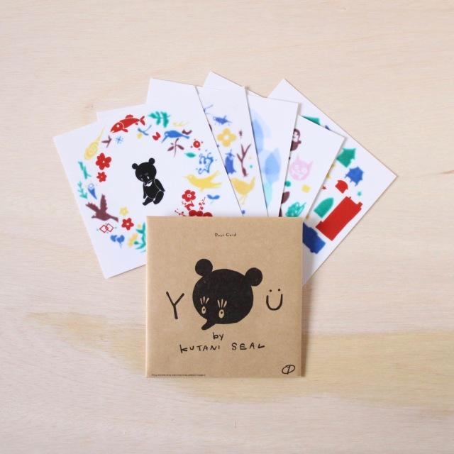 クタニシール YU by KUTANI SEAL ポストカードセット