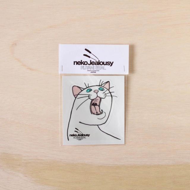 クタニシール ネコ・ジェラシーステッカー 白猫