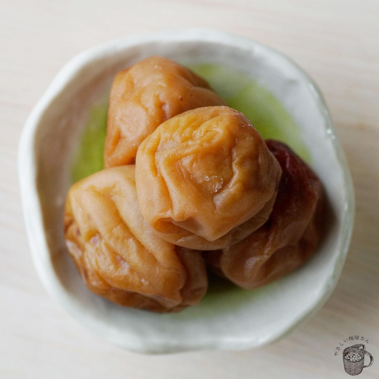 やさしい梅屋さんの無添加 有機うすしお味の梅干し(低塩梅干し塩分13%)100g