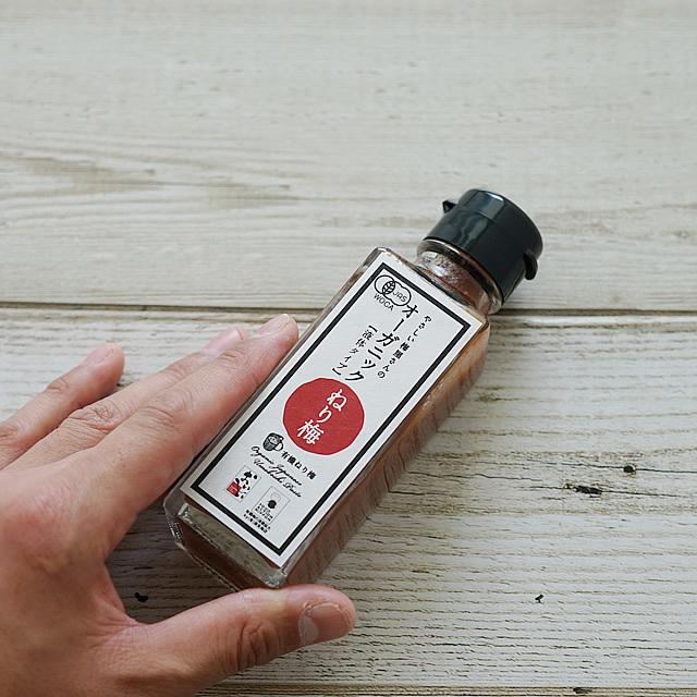 【オーガニックねり梅】有機ねり梅,紀州 口熊野産 有機梅と国産塩から作った減塩していない液体タイプの練り梅,110g