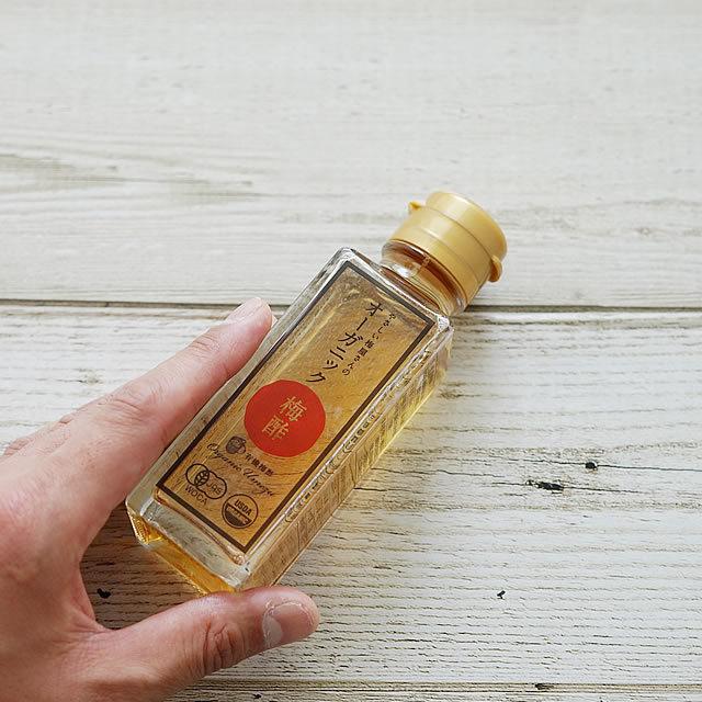 【オーガニック梅酢】有機梅酢,紀州 口熊野産 有機梅と国産塩から作った梅の栄養成分たっぷりの液体100g