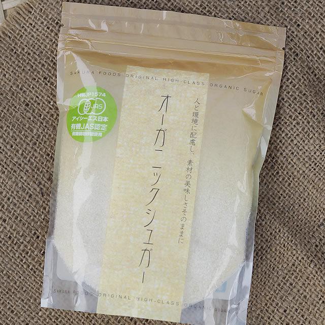 梅シロップ作りに 有機砂糖【Organic Sugar/ブラジル産350g】