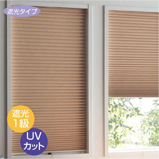 小窓専用スクリーン 遮光タイプ つっぱり棒付き (35×90)