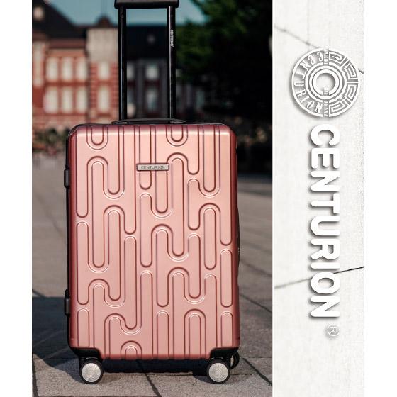 センチュリオン スーツケース ジッパータイプ G-A01 中