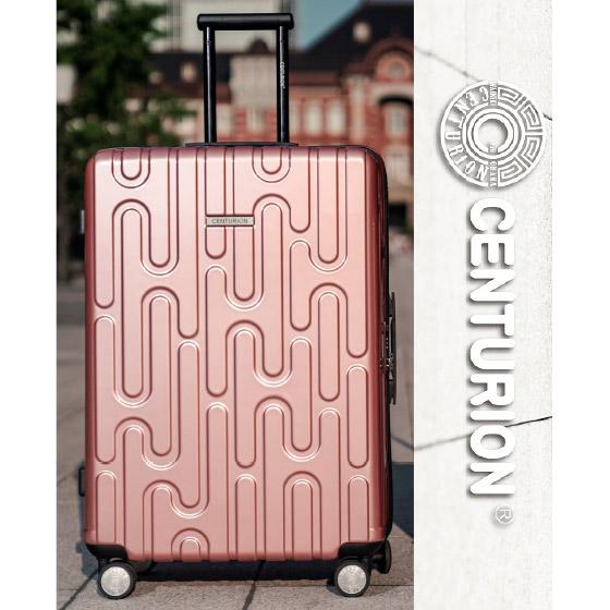 センチュリオン スーツケース ジッパータイプ G-A01 大