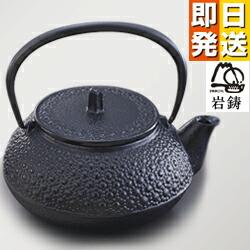 南部鉄瓶 南部鉄器 鉄瓶 日本製 直火 5型新亀甲