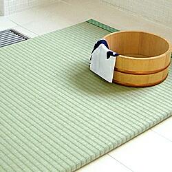お風呂の畳 浴座 浴室マット