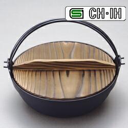 南部鉄器・ふる里鍋深型21cm IH対応