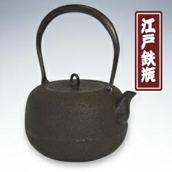 江戸鉄瓶 宝珠形肌(ほうじゅはだがた)1.4L