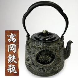 高岡鉄瓶 龍文堂写 岩に金目蟹鉄瓶(金象嵌入)栄山作
