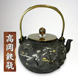 高岡鉄瓶 亀文堂写 華白居易詩鉄瓶(金銀象嵌入)栄山作