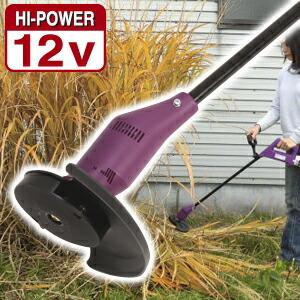 草刈り機 草刈機 ハイパワー12V 充電式草刈トリマー